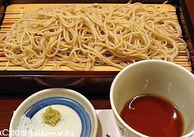 2019/01/31 東京小石川、蕎麦「舞扇」_c0156212_14144620.jpg