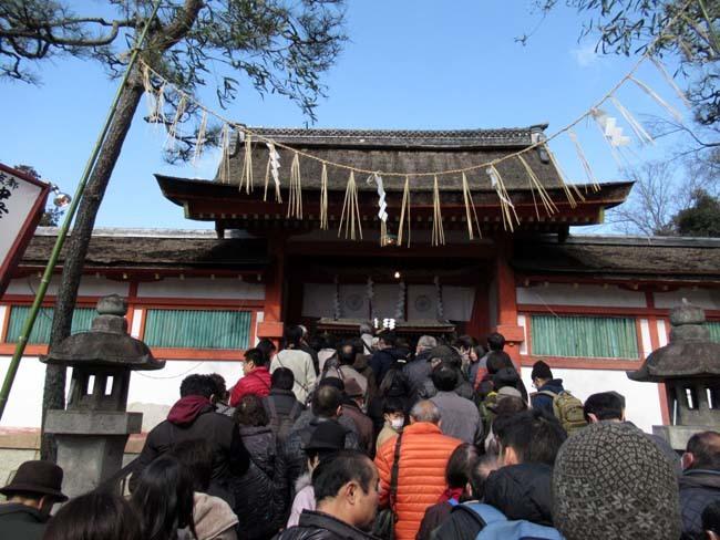 吉田神社 節分参り_e0048413_22285567.jpg