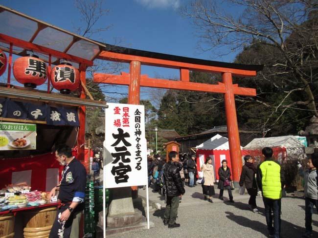 吉田神社 節分参り_e0048413_22290478.jpg