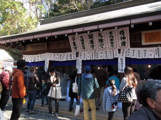 吉田神社 節分参り_e0048413_22291082.jpg