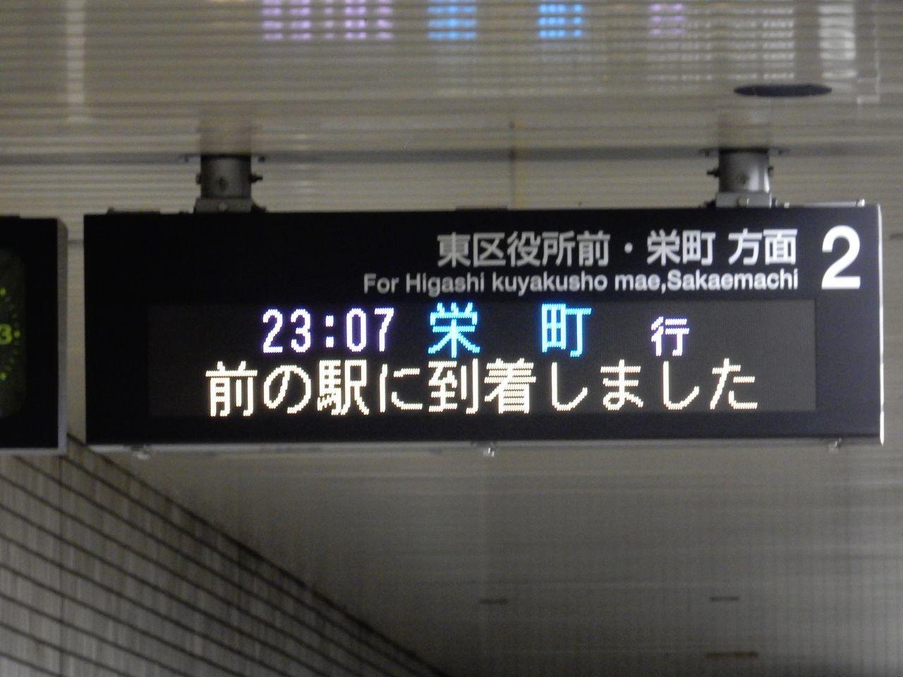 2月なのに新年会_c0025115_00182224.jpg