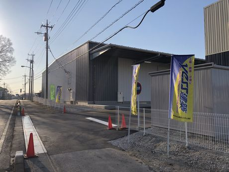 「新築倉庫」完成見学会を開催しました。_a0059217_09305563.jpg