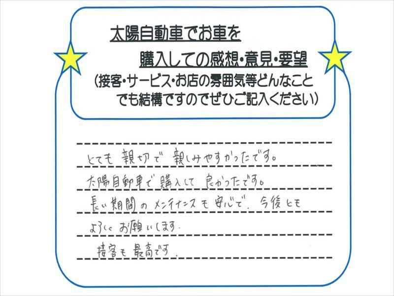 b0290122_10073318.jpg