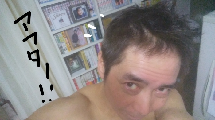 b0038225_01081059.jpg