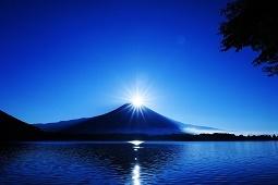 「富士は日本一の山」_b0211926_17543913.jpg