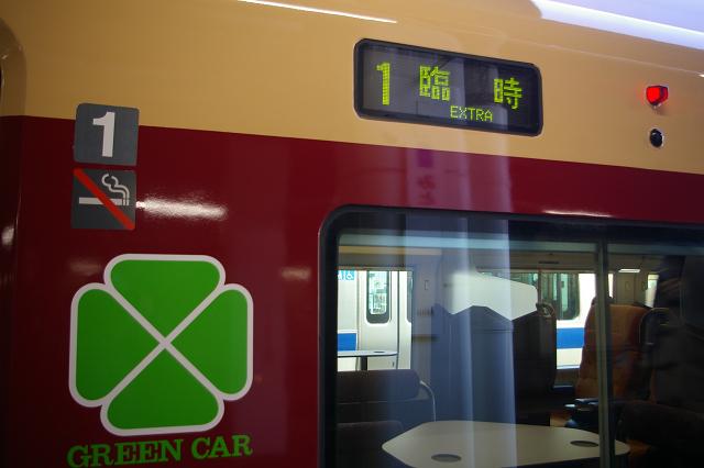 E653系おかえり号に乗車しました!_b0283432_22313956.jpg