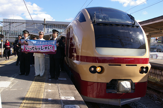 E653系おかえり号に乗車しました!_b0283432_22424205.jpg