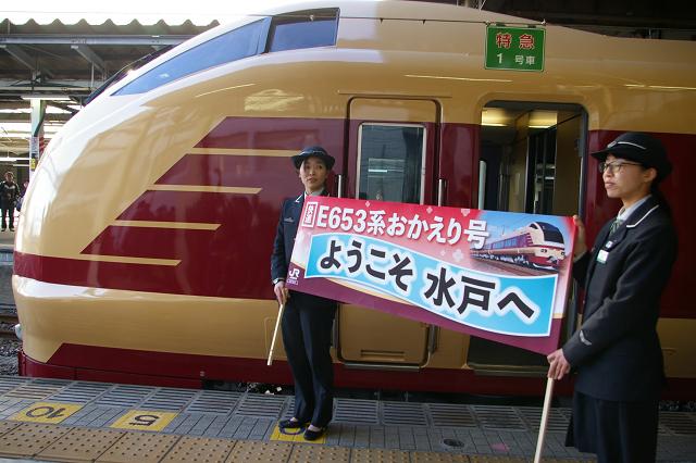 E653系おかえり号に乗車しました!_b0283432_22451211.jpg