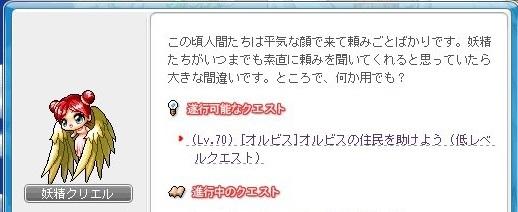 a0047837_22402620.jpg