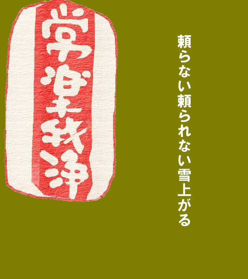 f0117041_15491300.jpg