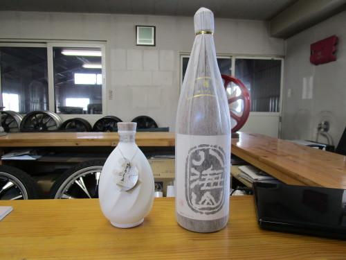 カラーチェンジ!! S・D-76 北海道札幌北広島_a0196542_14042069.jpg