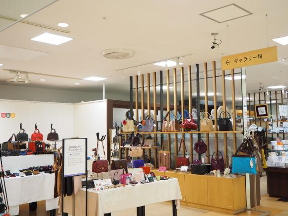 上大岡京急百貨店さんでの展示会が始まっております!_f0340942_01512950.jpg