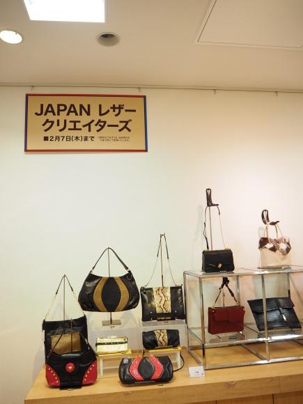 上大岡京急百貨店さんでの展示会が始まっております!_f0340942_02121627.jpg