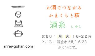 東京遊学ツアー_e0380666_08452703.png