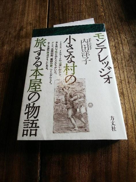 本を売る人_e0303187_20545863.jpg