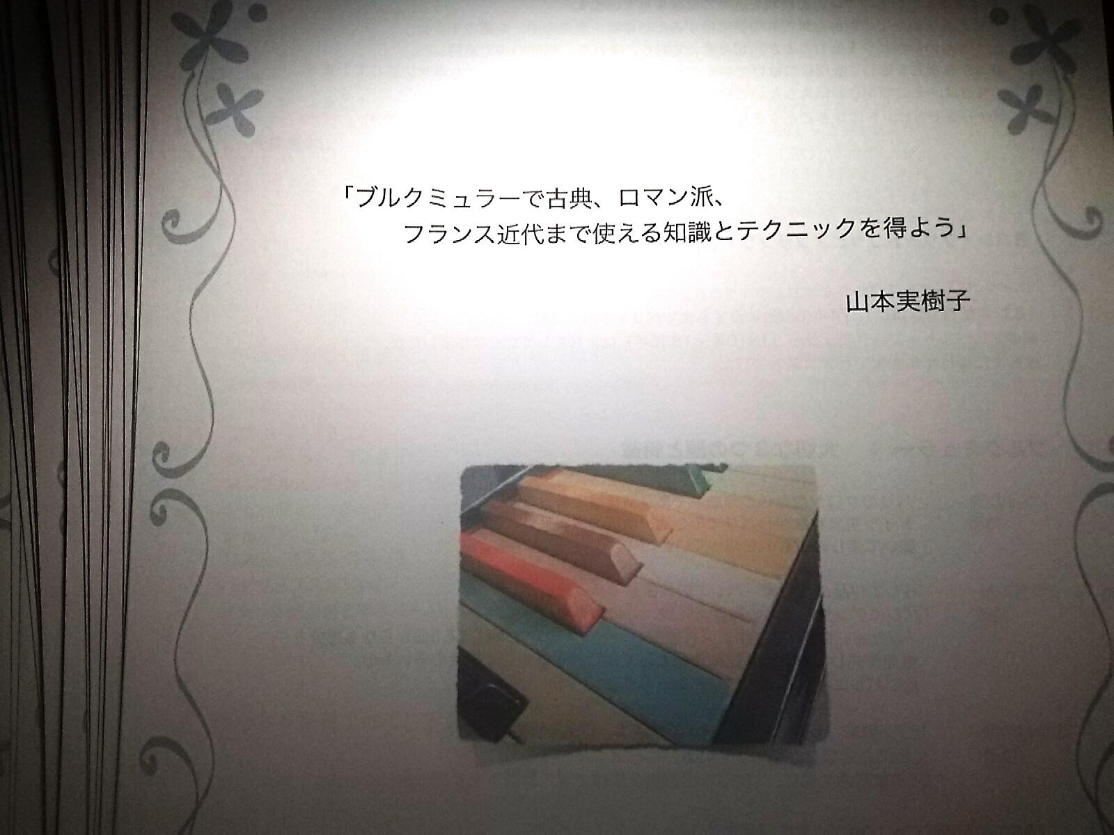 f0024708_10343691.jpg