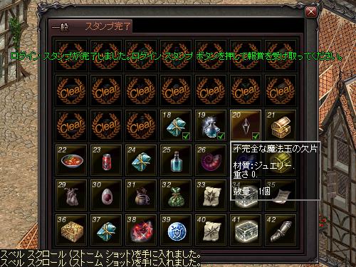 b0056117_18490796.jpg