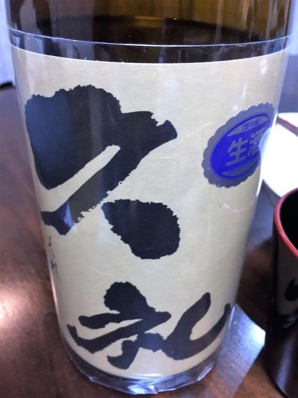 サンバーバン4WDと日本酒_f0076731_15290764.jpg