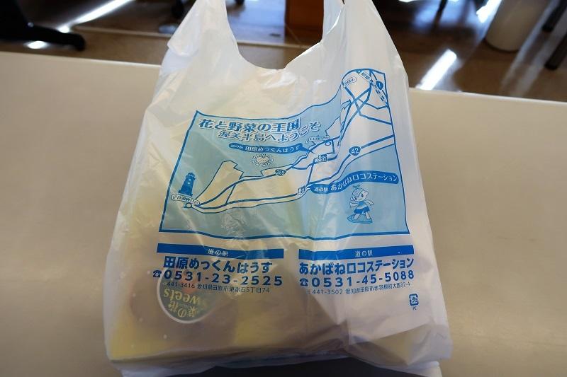 お菓子の神髄_f0076731_16463512.jpg