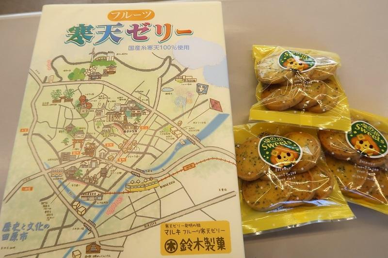 お菓子の神髄_f0076731_16464140.jpg