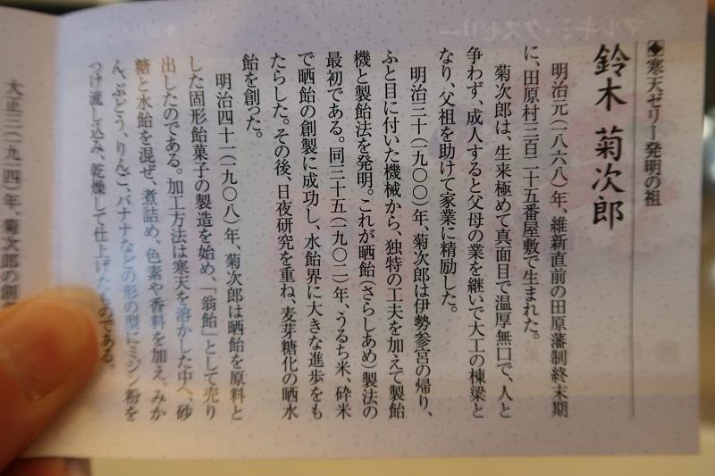 お菓子の神髄_f0076731_16471403.jpg
