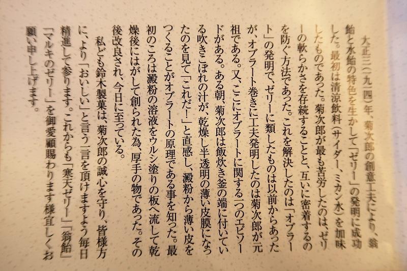 お菓子の神髄_f0076731_16471964.jpg
