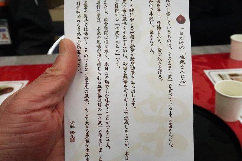 お菓子の神髄_f0076731_16475209.jpg