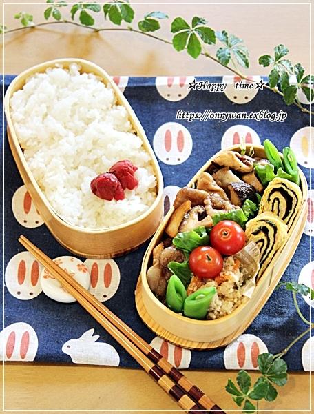 きのこ入り豚の生姜焼き弁当と節分にて♪_f0348032_18161633.jpg
