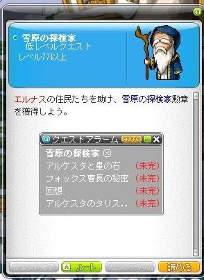 a0047837_01121328.jpg