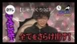 GACKTさん出演のしゃべくり007見たくてTV買ったー(笑)_c0036138_23475789.jpg