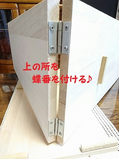 f0128146_09305551.jpg