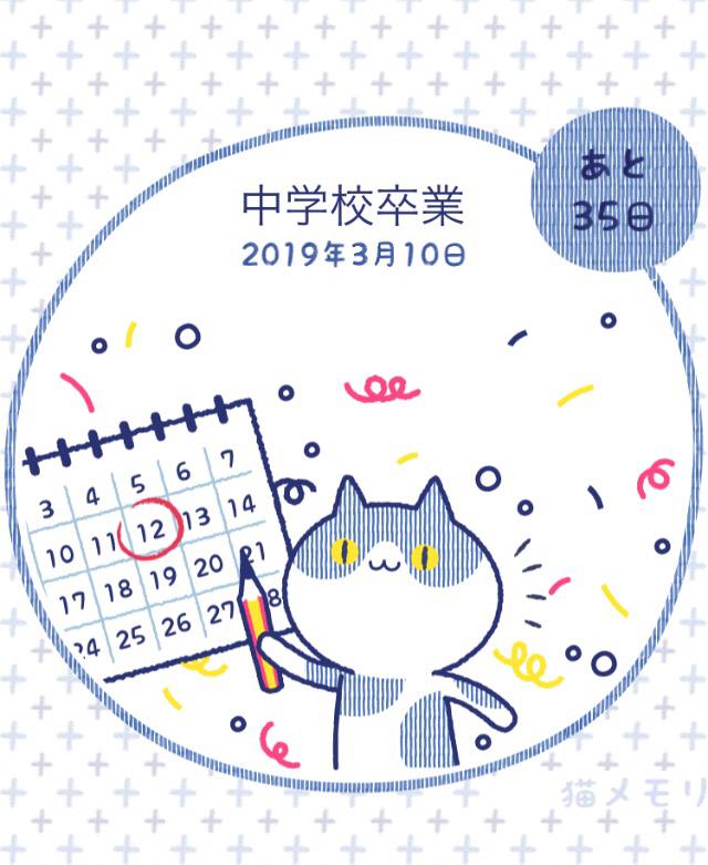 f0183846_17584221.jpg