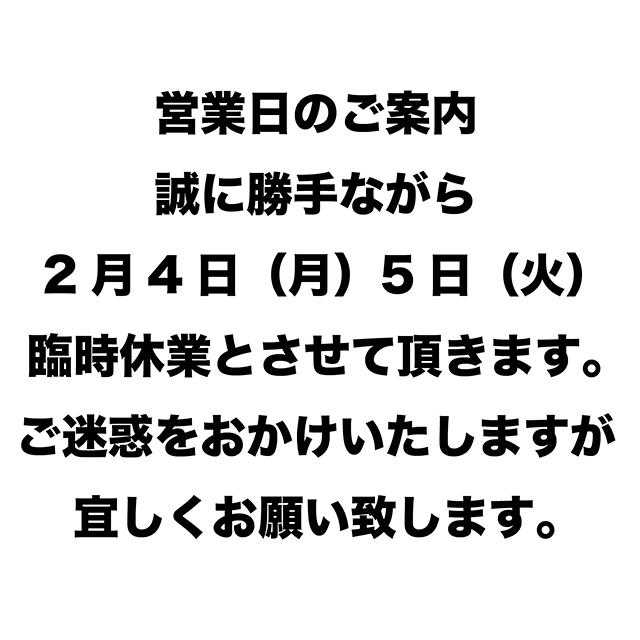 b0110156_17495420.jpg