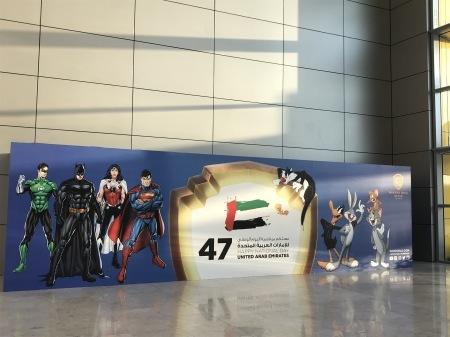 UAEを訪れて感じた全て(最終回)_a0136671_02570698.jpg