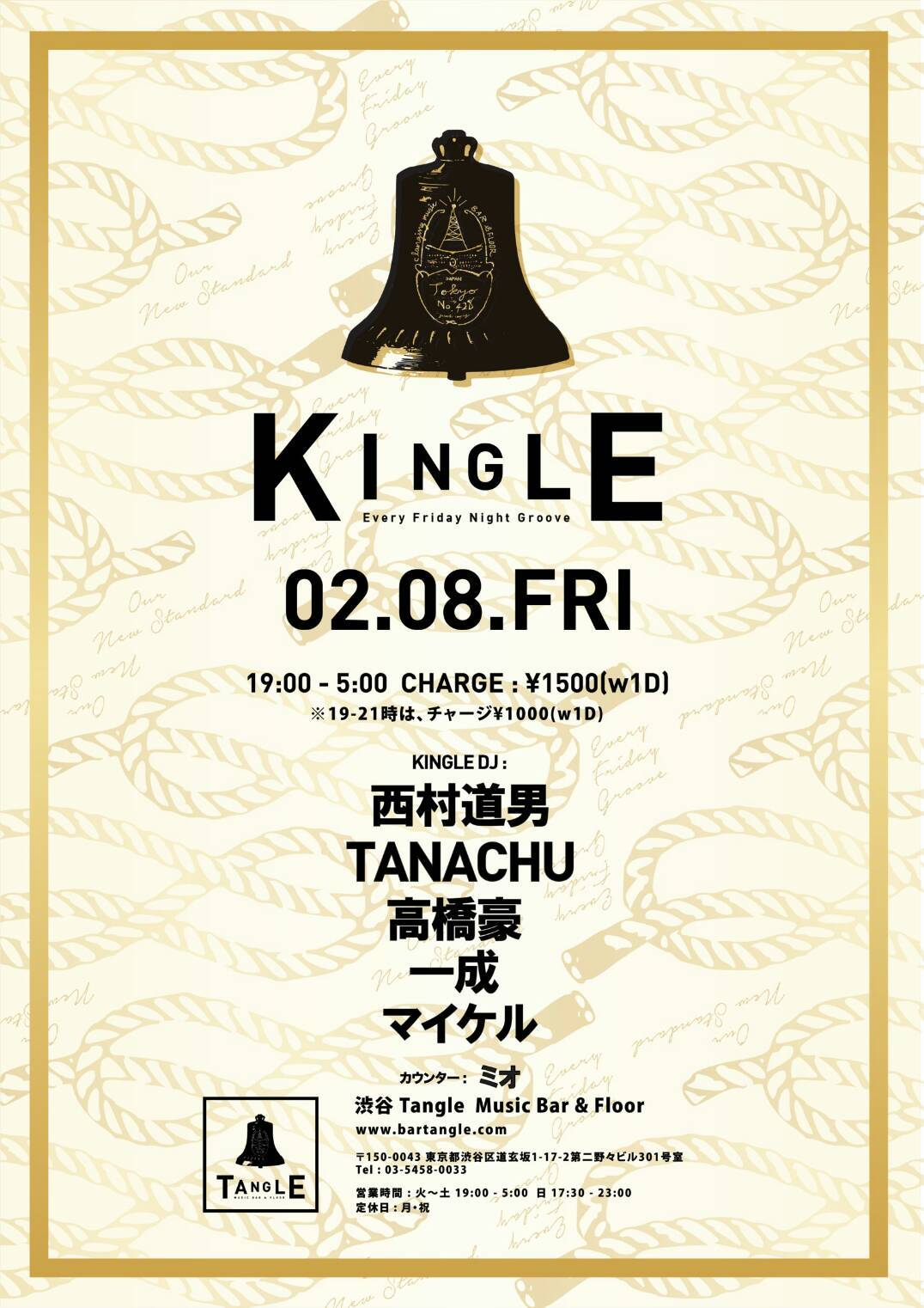 2/8 (FRI) 「KINGLE」@渋谷 Tangle_e0153779_00014116.jpeg