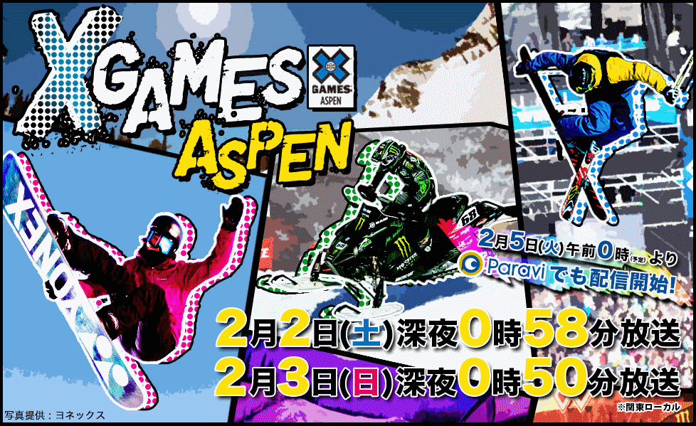 X GAMES 2019 戸塚優斗 銀メダル - 1本目の高さが素晴らしい (2/3)_a0034780_01402922.png
