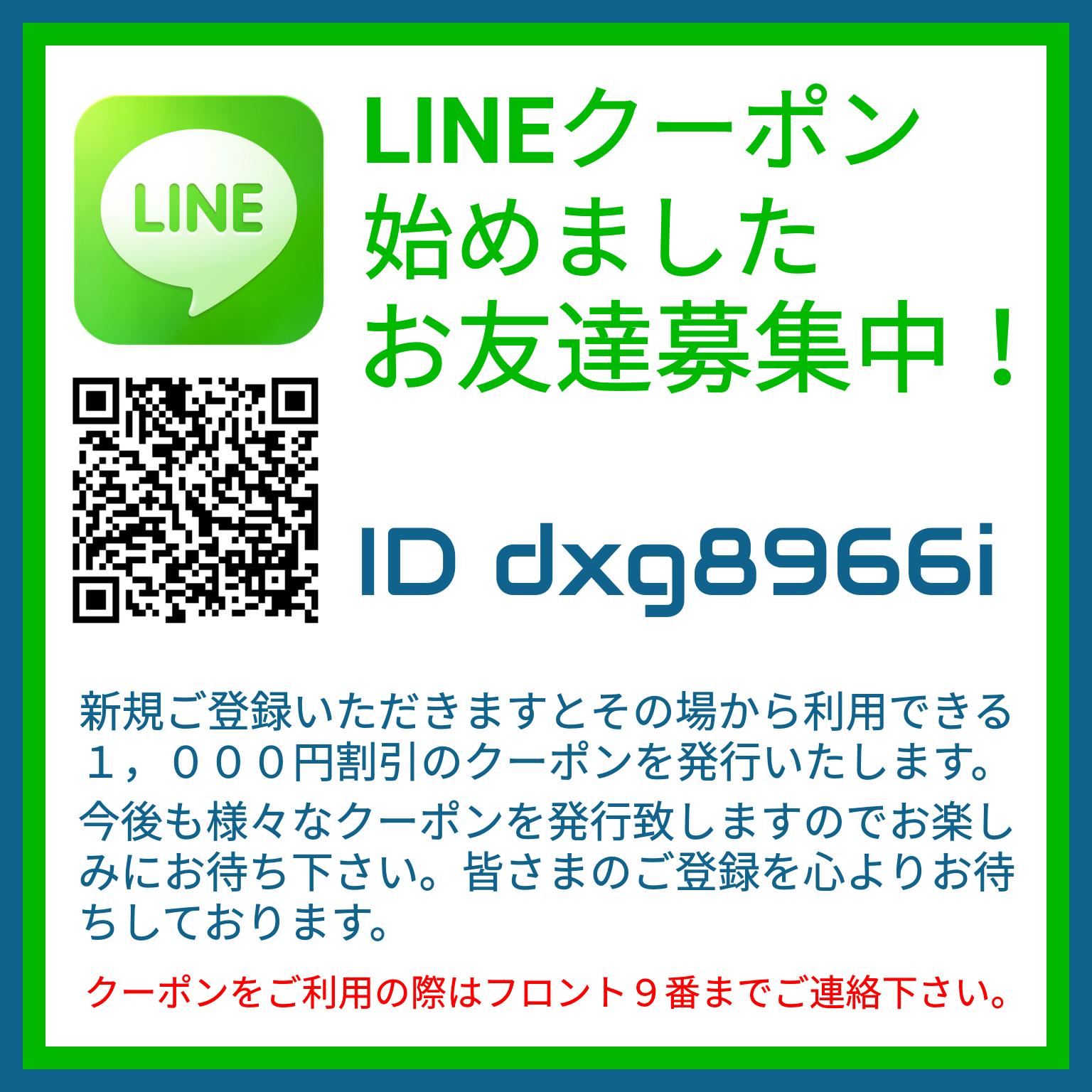 LINEのQRコードです☆_e0364685_21593480.png