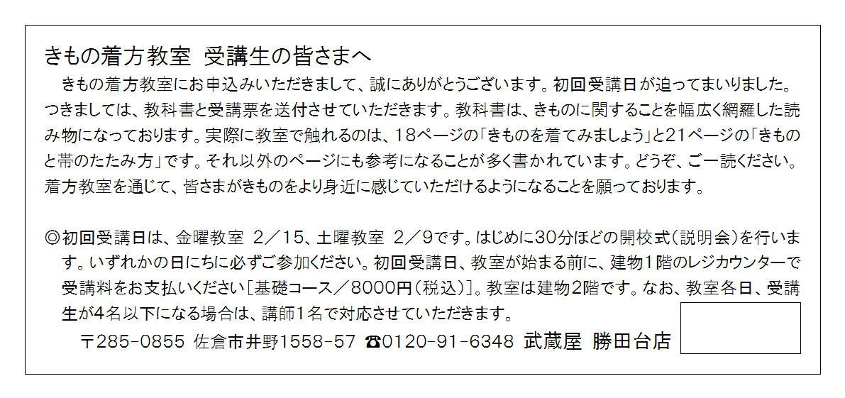 c0151691_11011525.jpg