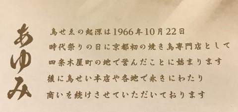 b0176192_19491476.jpg