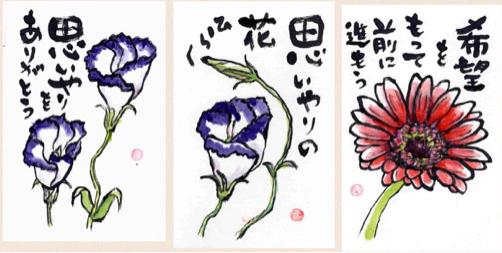 雨凛ちゃん トルコキキョウ_f0375804_08095845.jpg