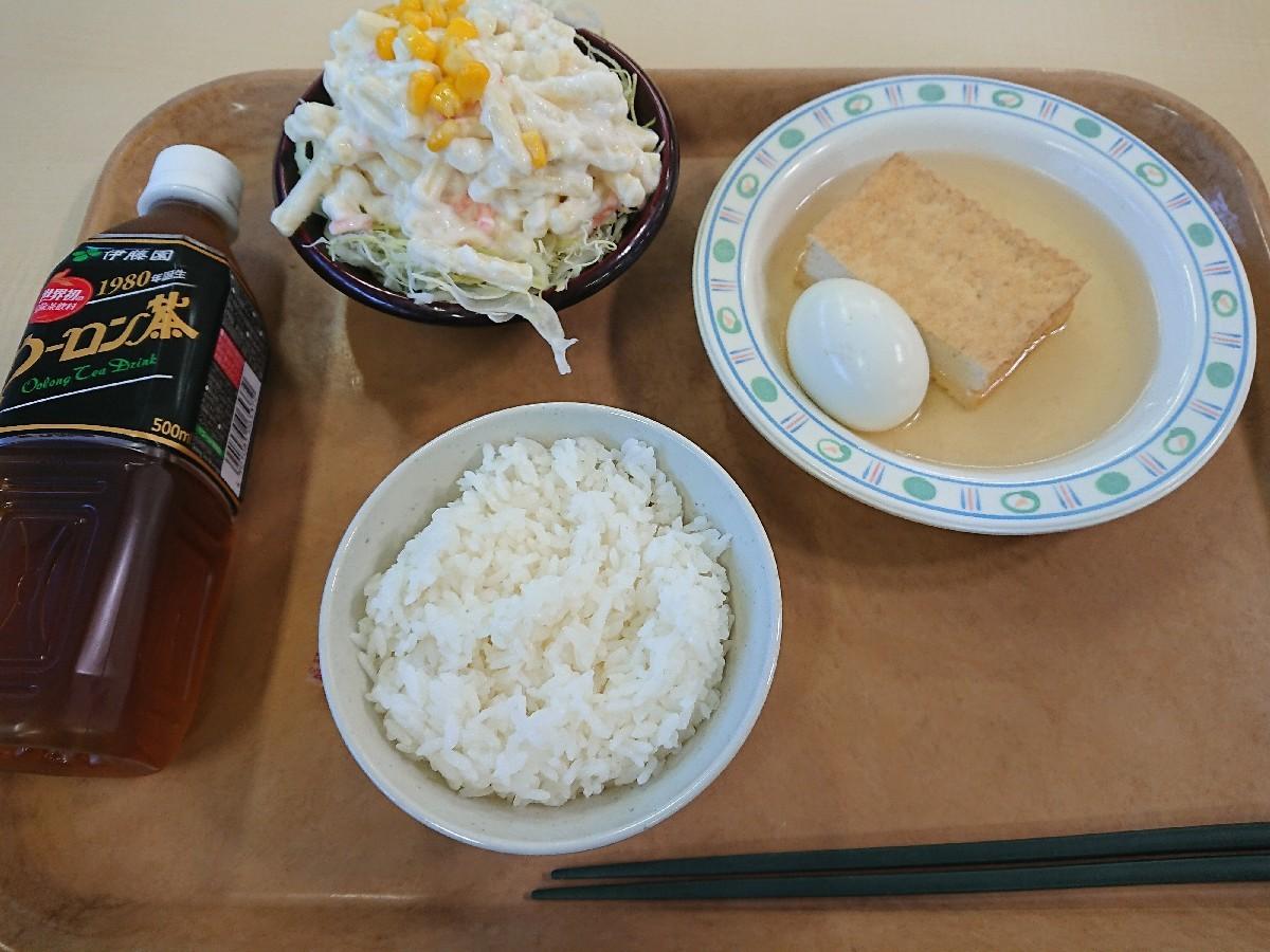 今日の朝食@会社Vol.288_b0042308_07303525.jpg