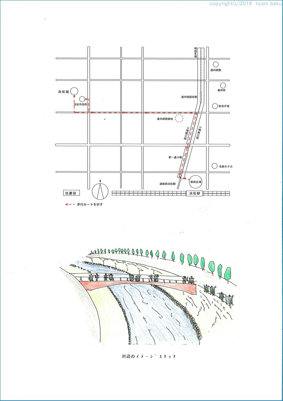 歩くのが楽しい街、浜松_c0376508_10545001.jpg