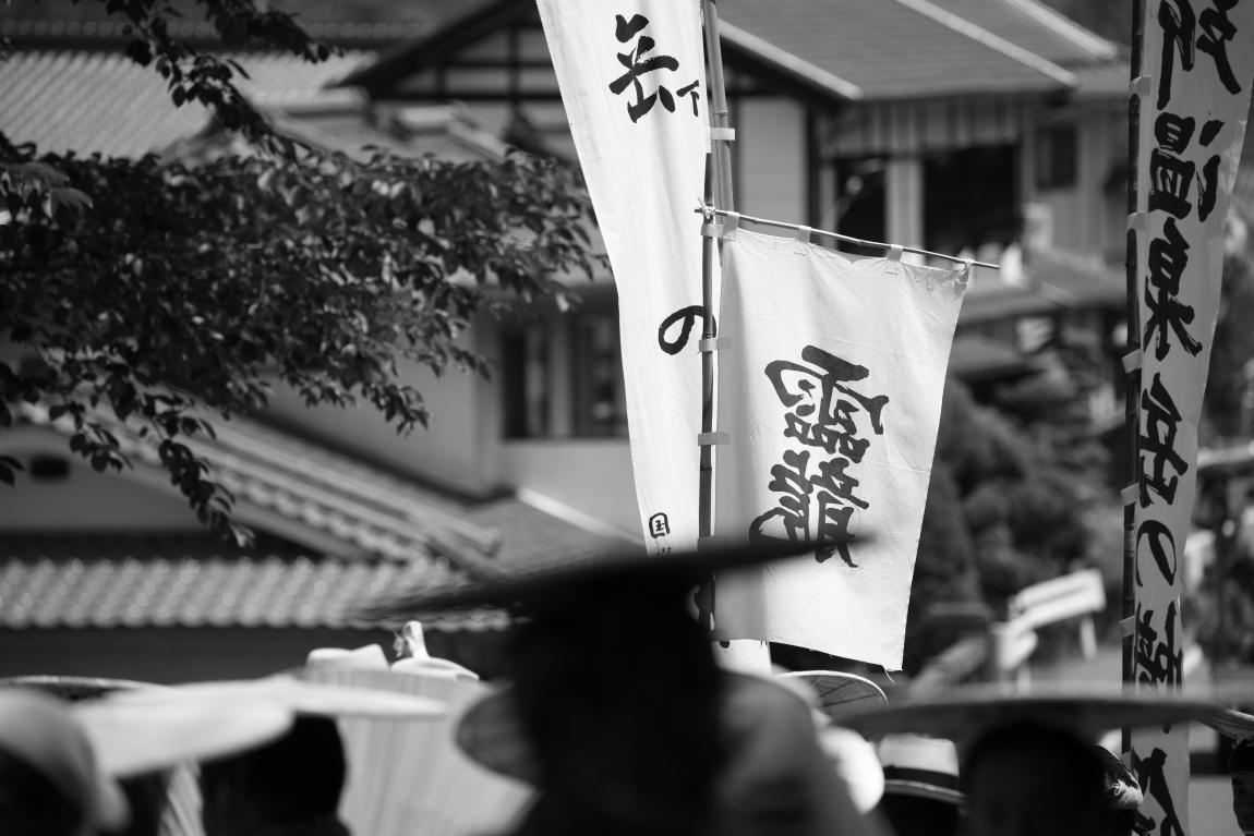 摂氏36度・Ⅲ~上田市別所温泉「岳の幟」~_d0349418_21153718.jpg