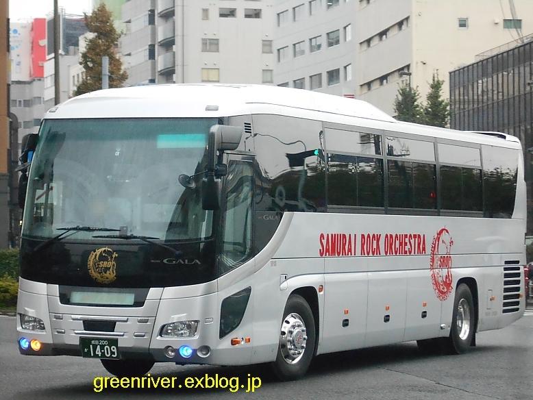 三貴交通 1409_e0004218_20024178.jpg