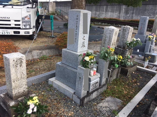 瀬田 墓石 直し_e0255523_08300070.jpg
