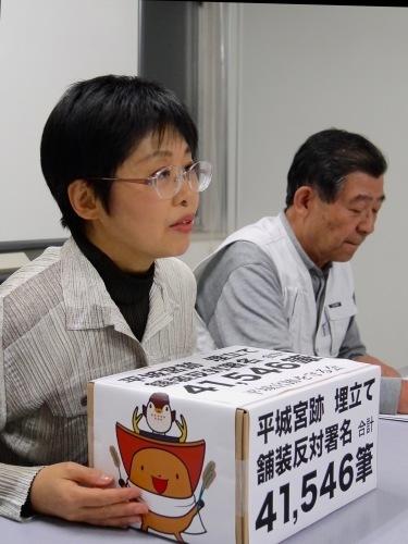 国交省平城分室で埋立て舗装反対署名の第3次提出を行いました 計41,546筆_c0277428_13425903.jpg