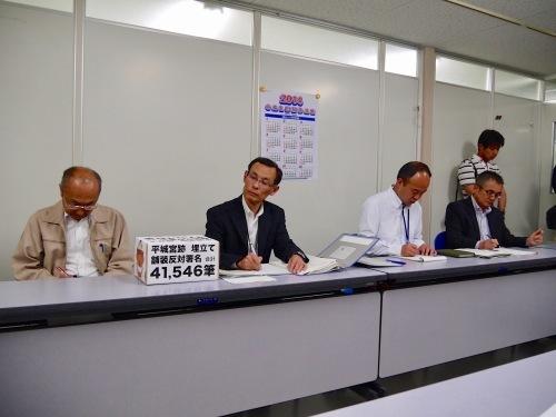 国交省平城分室で埋立て舗装反対署名の第3次提出を行いました 計41,546筆_c0277428_13430796.jpg