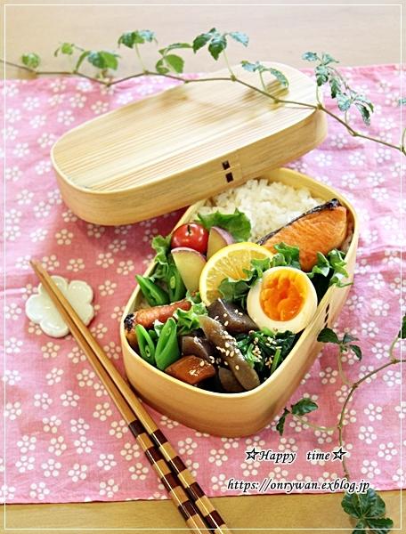 焼き鮭弁当とヨーグルト酵母でバゲット♪_f0348032_17370791.jpg
