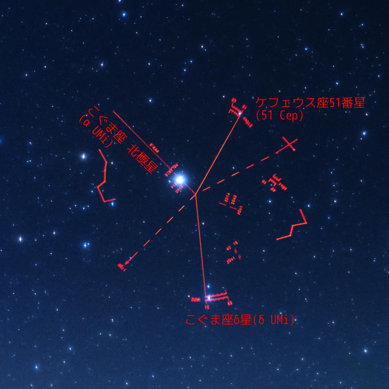 北斗七星と北極星_e0196140_00045831.jpg