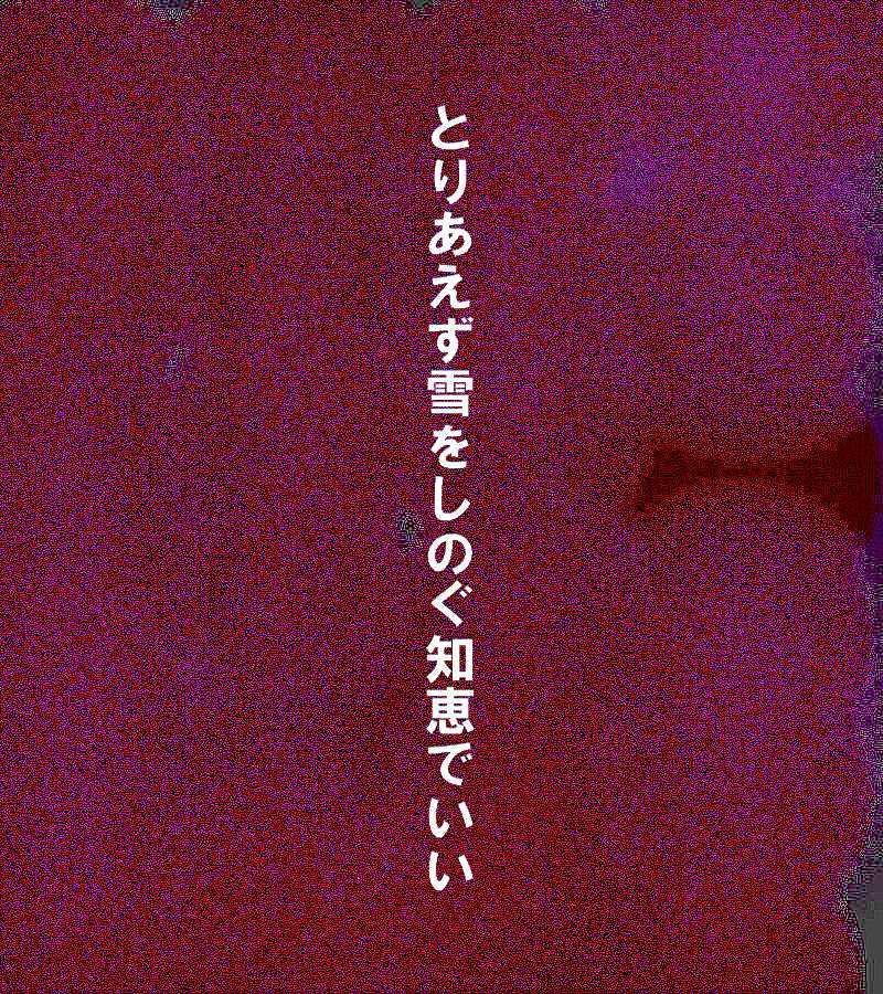 f0117041_06051464.jpg